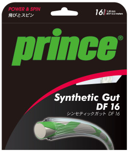 Prince Synthetic DF